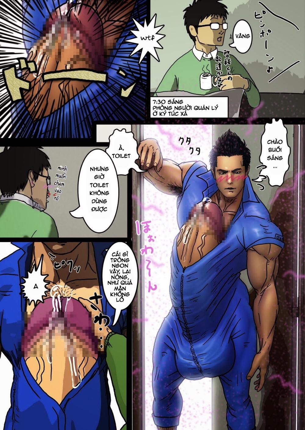 Tokunou Gyuunyuu Ikagassuka ? - Trang 14