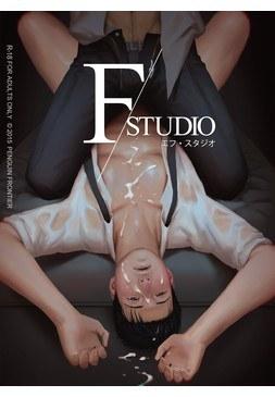 F/Studio (Dịch)