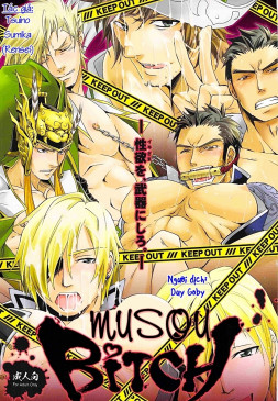 Dynasty Warriors Boy Love - Tập 1 - Musou Bitch